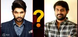 allu-arjun-ajay-bhupathi-movie-rumours