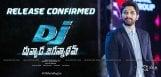 alluarjun-duvvadajagannadham-release-date