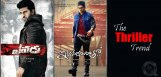 Thriller-Trend-in-Tollywood
