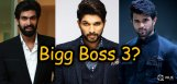 bigg-boss-show-new-host