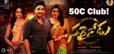 allu-arjun-sarrainodu-five-days-collections-report