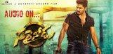 allu-arjun-sarrainodu-audio-release-on-april-2