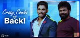 allu-arjun-sukumar-next-movie-details