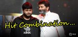 thaman-to-compose-bunny-trivikram-movie