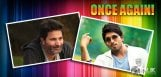 Allu-Arjun-and-Trivikram-to-Team-Again