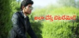 discussion-on-allu-sirish-srirastu-subhamasthu-res