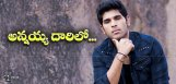 allusirish-doing-bilingual-with-suseenthiran