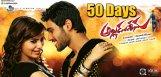 alludu-seenu-completes-50-days