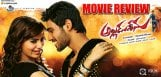 telugu-movie-alludu-seenu-full-review