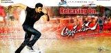 telugu-movie-alludu-seenu-releasing-on-25th-july