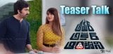 amar-akbar-anthony-teaser-talk