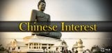 china-shows-interest-for-theatres-in-amaravathi