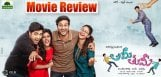ami-thumi-review-ratings-adivi-sesh-vennelakishore
