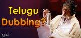 amitabh-bachchan-telugu-dubbing-for-sye-raa