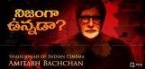 Amitabh-Bachchan-In-Syeraa-NarasimhaReddy