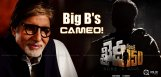 amitabh-bachchan-to-play-cameo-in-khaidino150