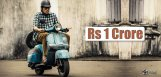 amitabh-bachchan-scooter-in-te3n-movie