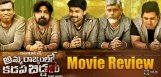 amma-rajyam-lo-kadapa-biddalu-movie-review