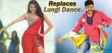 AmmaduKummudu-khaidino150-vs-LungiDance