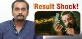 bollywood-prasthanam-result-shocks