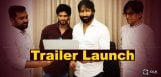 anaganaga-o-prema-katha-trailer-launch