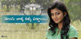 discussion-on-telugu-offers-for-actress-anandhi