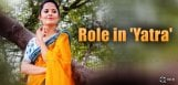 anasuya-role-in-yatra-movie-details