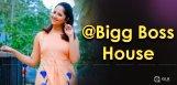 anasuya-in-bigg-boss-2-telugu-house