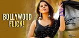 Anasuya-Bharadwaj-To-Do-Bollywood-Film