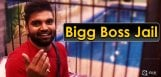 anchor-pradeep-in-bigg-boss-jail-details-