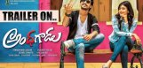 andhaagadu-trailer-releasing-on-may20