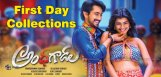 andhagadu-first-day-collections-rajtarun