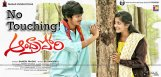 andhra-pori-movie-story-details