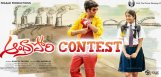 andhra-pori-movie-group-selfie-contest