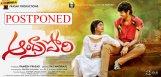 andhra-pori-movie-audio-release-postponed