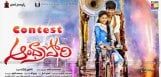 akash-puri-andhra-pori-movie-contest-details