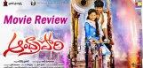 akash-puri-andhra-pori-movie-review-and-ratings