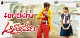 andhra-pori-movie-story-exclusive-details