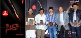 Andhra-Pori-Director-Book-Catches-Attention