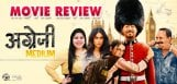 Angrezi-Medium-Movie-Review-Rating