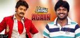 anil-ravipudi-kalyan-ram-new-movie-confirmed