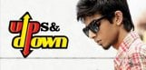 music-director-anirudh-latest-controversy