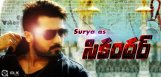 surya-samantha-anjaan-film-as-sikandar-in-telugu