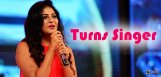 heroine-anjali-sings-song-in-tamil-movie-yaar-nee