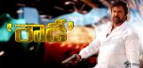Annagaru-finally-turns-Rowdy