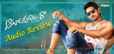 sushanth-aatadukundam-raa-audio-review
