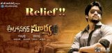 autonagar-surya-to-release-after-manam-movie