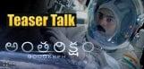 antariksham-teaser-talk-details