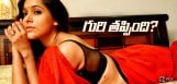 rashmi-antham-movie-talk-details