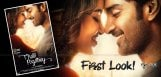 Anupama-Romantic-First-Look